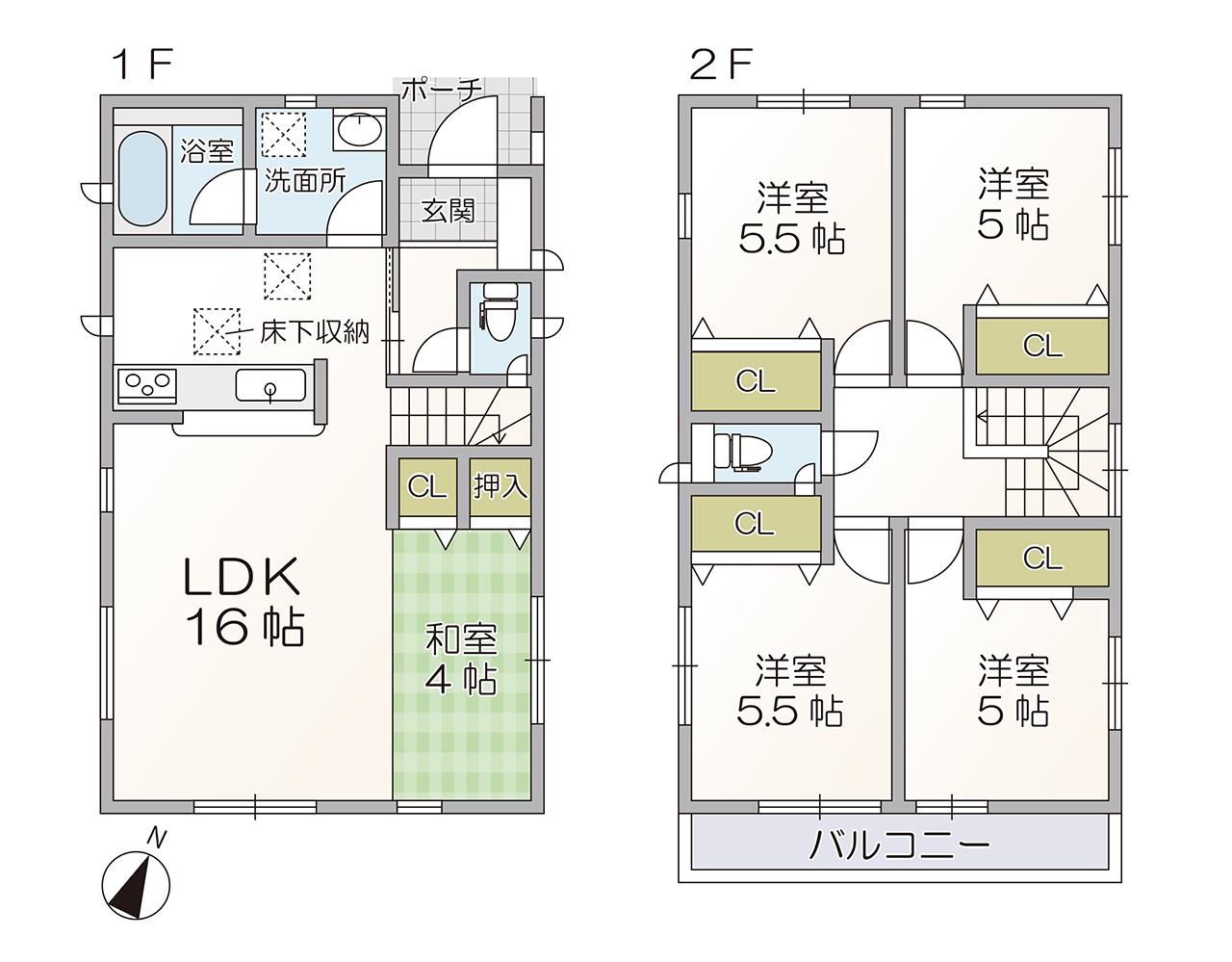 桜ヶ丘7丁目 新築戸建
