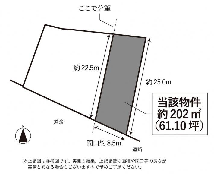 草牟田2丁目 土地